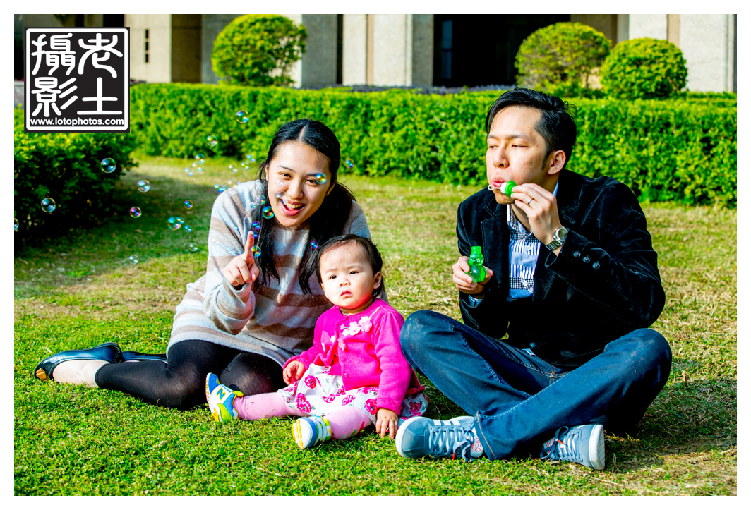 Charles, Likki and Zoe blowing bubbles.